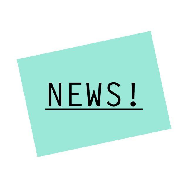 nids_news_800x600